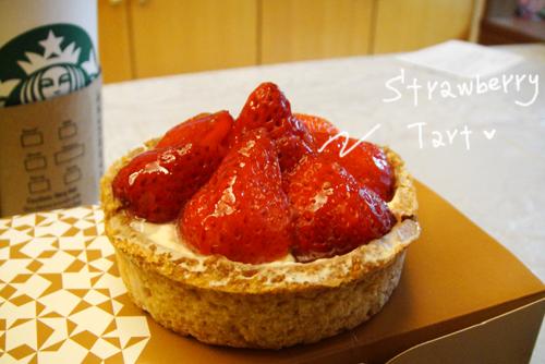 星巴克 草莓塔