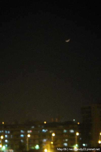 月亮在詭笑,才拍完不久月亮就以很奇怪的方式漸漸消失在空中