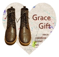 Grace Gift 牛津短靴