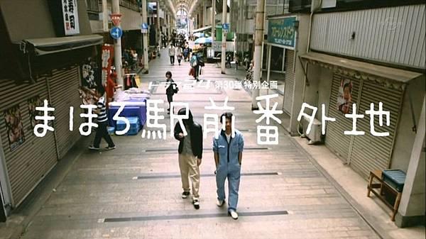 多田便利屋主題曲[20-25-33]