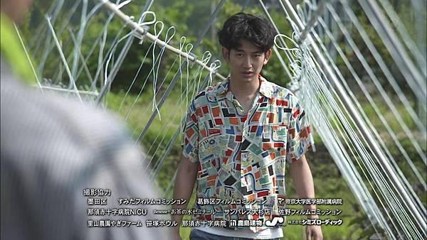 Wakamono.Tachi.2014.E03.720p.HDTV.x264.AAC-ADaoiL[17-09-17]