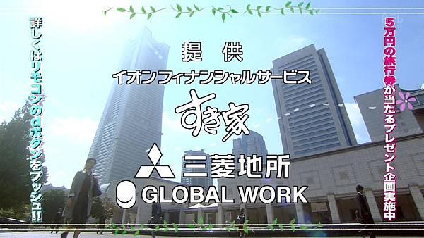 Kyou.wa.Kaisha.Yasumimasu.EP01.720p.HDTV.x264.AAC-DoA.mkv_20141018_001937.551