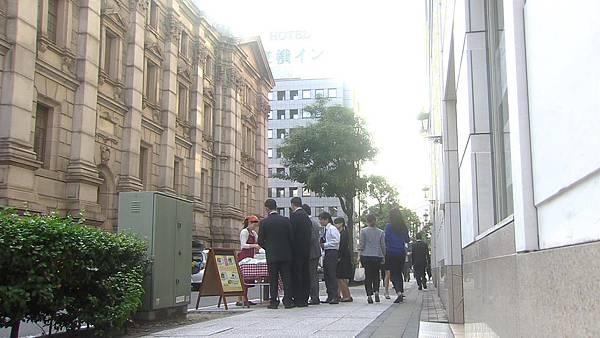 Kyou.wa.Kaisha.Yasumimasu.EP01.720p.HDTV.x264.AAC-DoA.mkv_20141018_012253.147