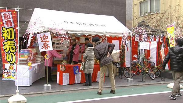 Saikou.no.Rikon.SP.1080p.HDTV.x264.AAC-MED.mkv_20150205_132654.122