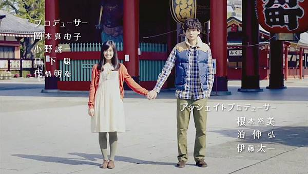 ep7[1080P].flv_20150114_172030.606