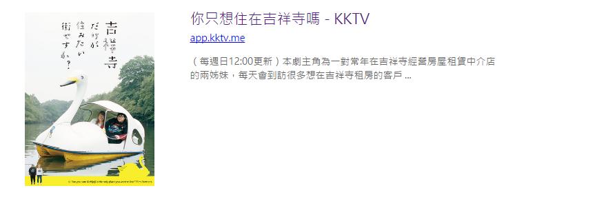 KKTV url