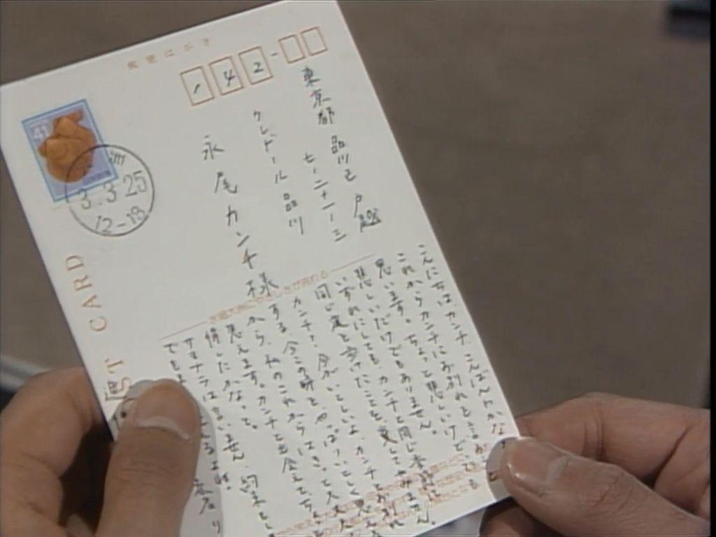 東京ラブストーリー EP11.1280x960.mkv_20170807_214626.363.jpg