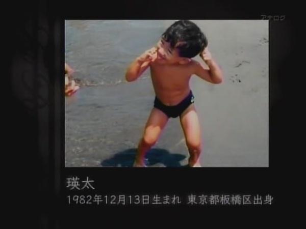 瑛太小時候照片