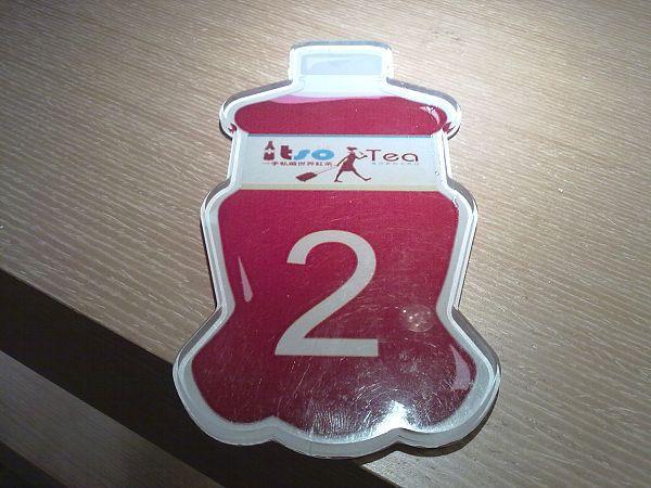 一手私藏世界紅茶20110621323.jpg