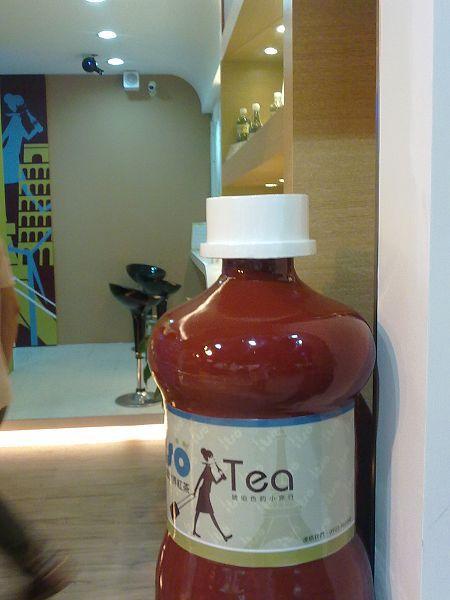 一手私藏世界紅茶20110621327.jpg