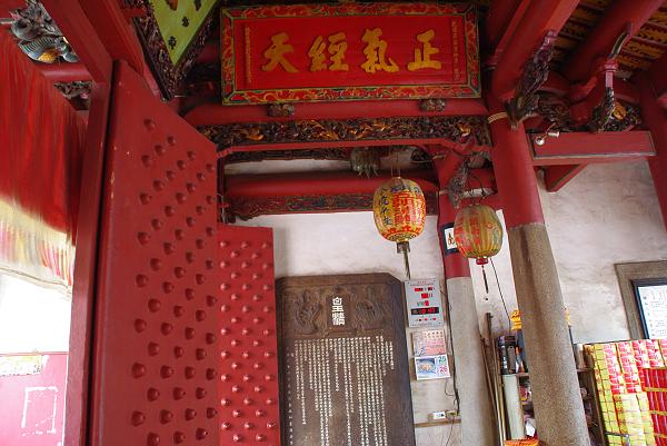 武廟IMGP4103.jpg