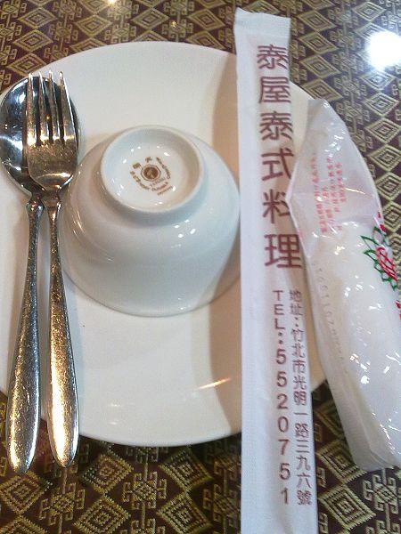 泰屋泰式料理20110627066.jpg