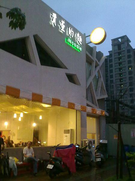 賈董的店20110629167.jpg
