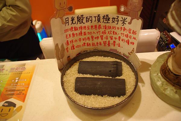 新竹光復魔法咖哩IMGP4318.jpg