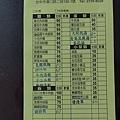 陳媽媽番茄肉絲麵P7024444.jpg