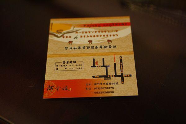 阿金嫂IMGP4385.jpg