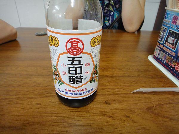 怪人花枝鱔魚麵DSC05063.jpg