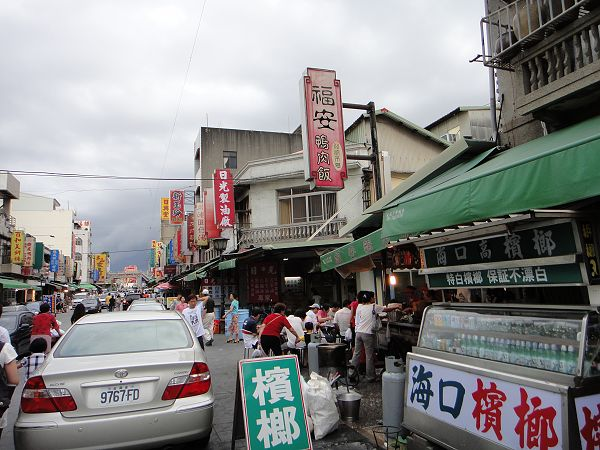 福安鴨肉飯DSC05153.jpg