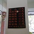 豐原肉丸20111008602.jpg
