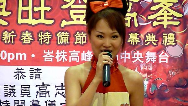MG 2010-03-02 18'55''19.jpg