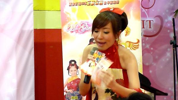 MG 2010-03-02 19'00''31.jpg