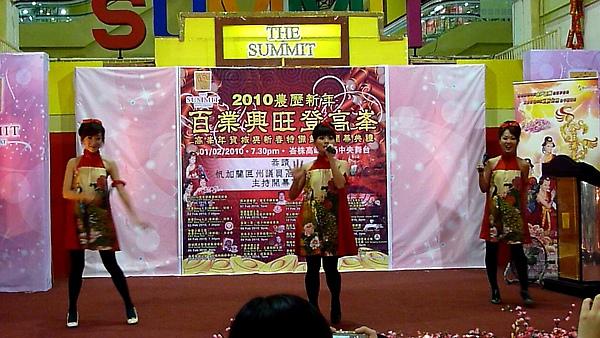 MG 2010-03-02 19'03''16.jpg