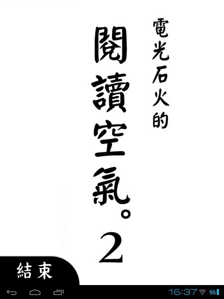 20130403(1)