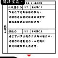 20130403(4)
