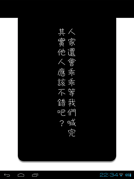20130403(8)