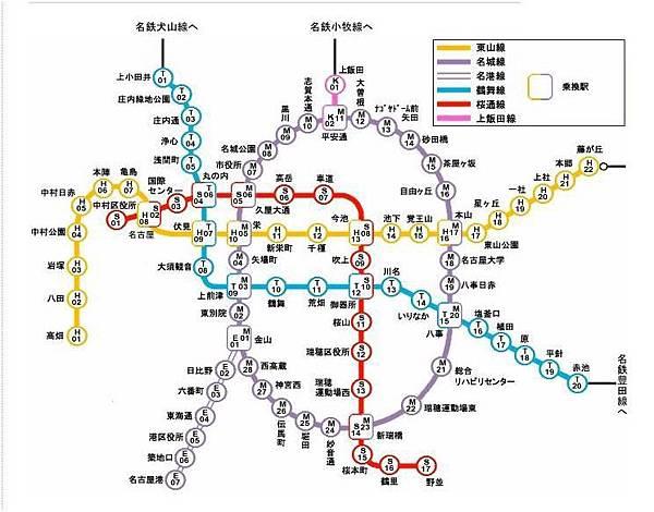 Nagoya Trip Sup.jpg