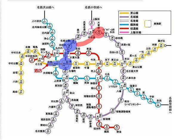 Nagoya Trip Sup 02-01.jpg