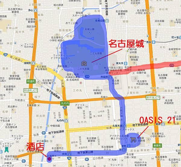 Nagoya Trip Sup 02-02.jpg