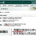 Nagoya Trip Sup 02-03.jpg