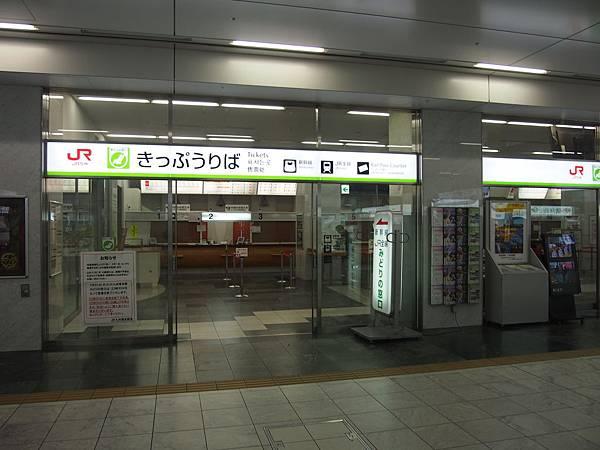 P3261883.JPG