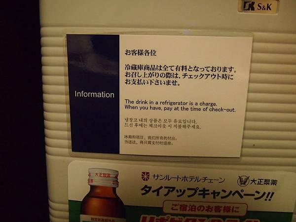 P3271895.JPG