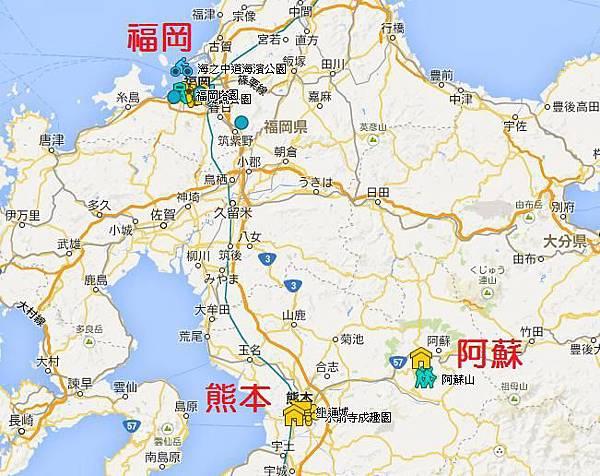 Fukuoka Trip Sup 01-01.jpg