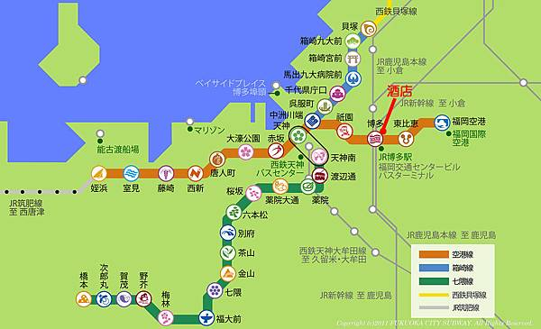 Fukuoka Trip Sup 01-02.jpg