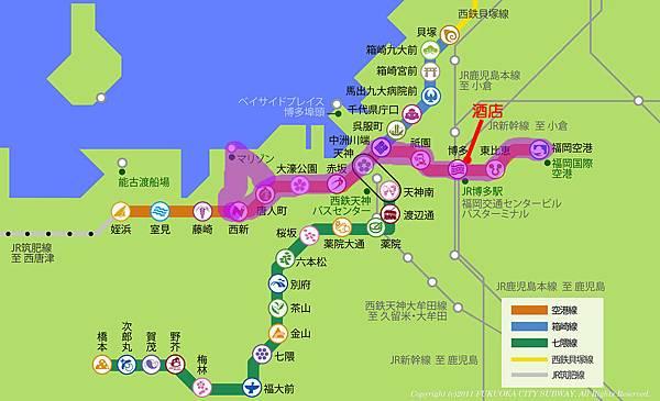 Fukuoka Trip Sup 01-03.jpg