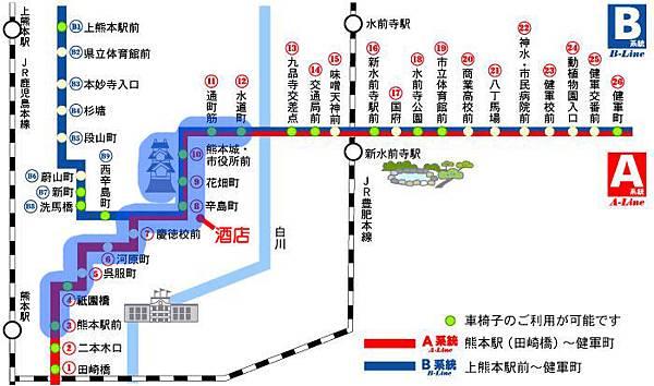 Fukuoka Trip Sup 02-03.jpg