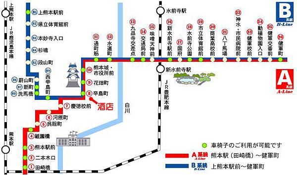 Fukuoka Trip Sup 02-02.jpg