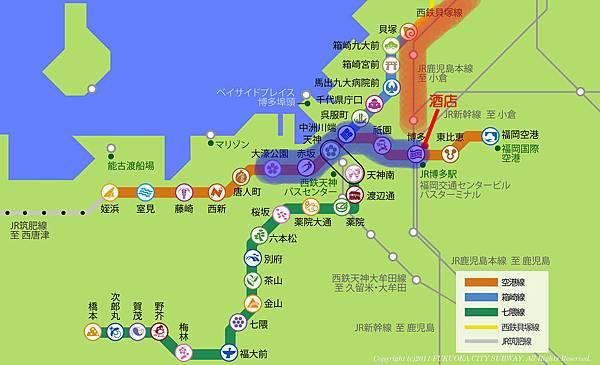 Fukuoka Trip Sup 04-01.jpg