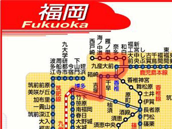 Fukuoka Trip Sup 04-02.jpg