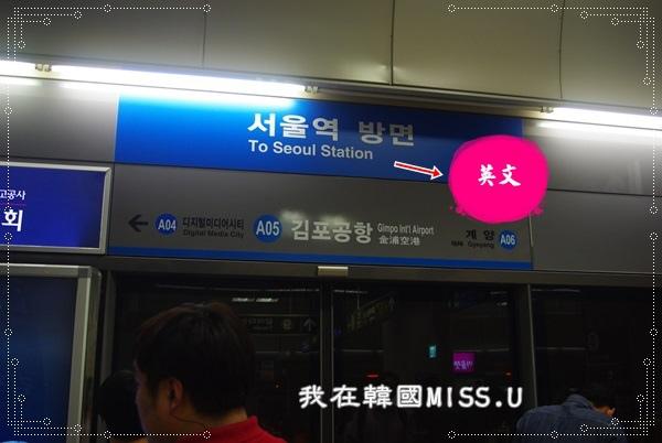 IMGP7435.JPG
