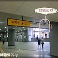 20131031_122941.jpg