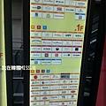 20131031_125500.jpg