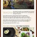 MLA_wagyu_02 (1).jpg