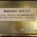 20150312_185832.jpg