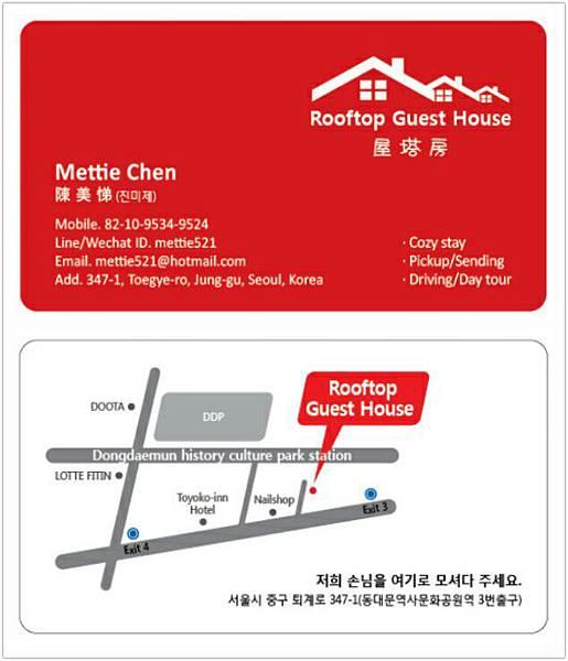 Business Card_Mettie.jpg
