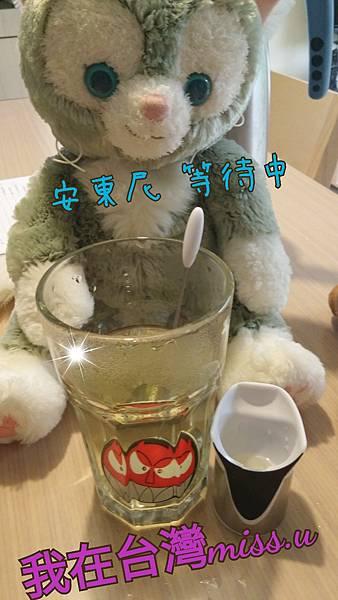 2015-06-20-16-01-13_deco.jpg