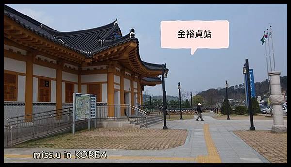 20150415_143046.jpg